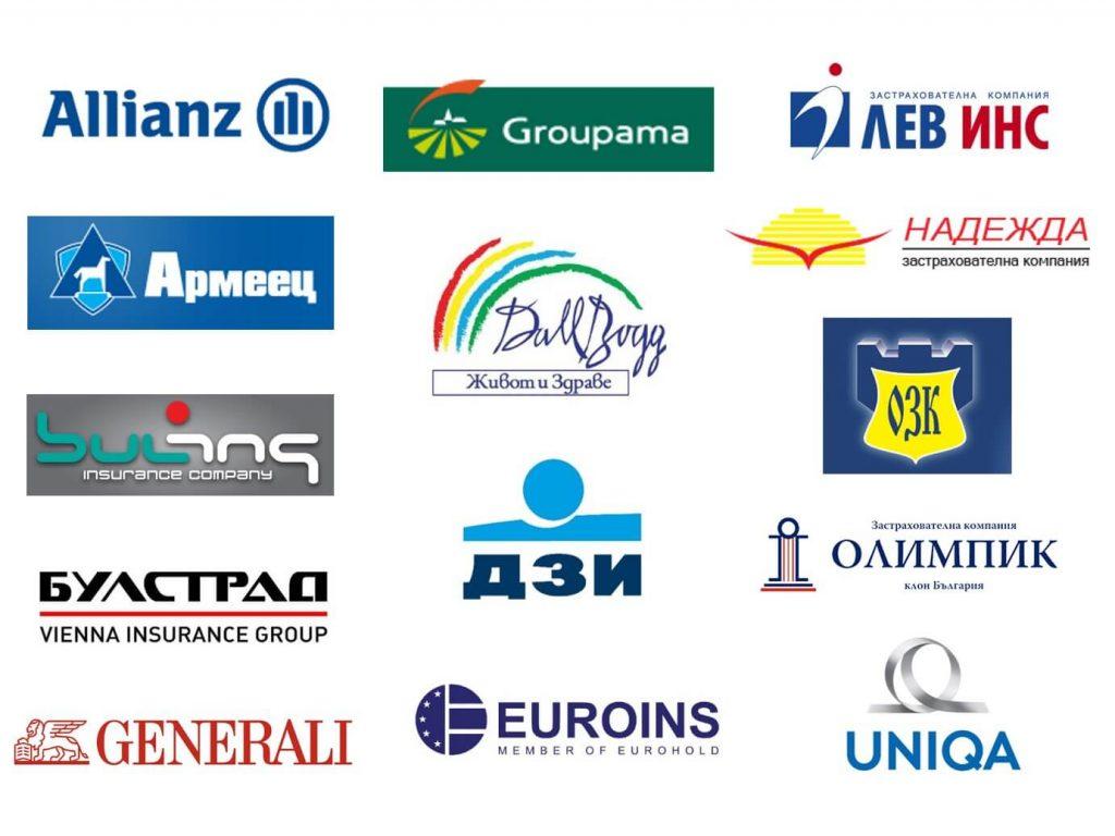 обслужване на лизингов договор - застрахователни компании