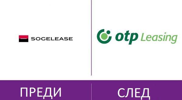 Лизингови компании в България: СоЖе Лиз и ОТП Лизинг