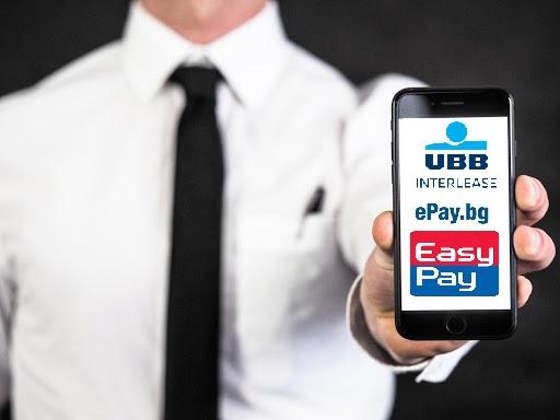 електронни разплащания по лизинговите договори