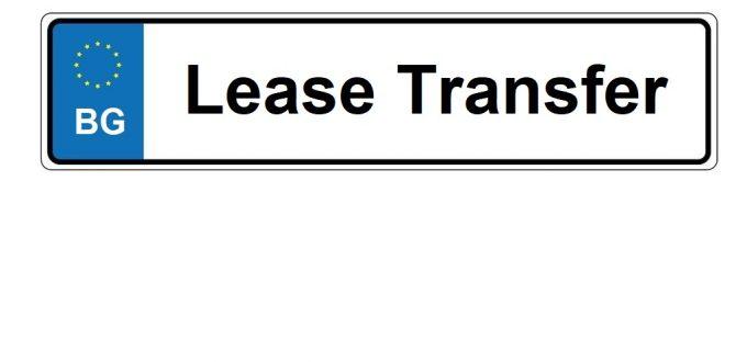 Lease transfer